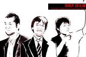 ssmjp-201608-wp
